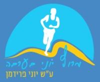 מרוץ יוני בערבה- מרוץ שליחים ענק