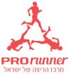 מרוץ גליל ים לזכרו של זיו גרוך בחסות Pro Runner