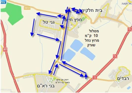 מפות המסלולים במרוץ נחל שורק ה- 7