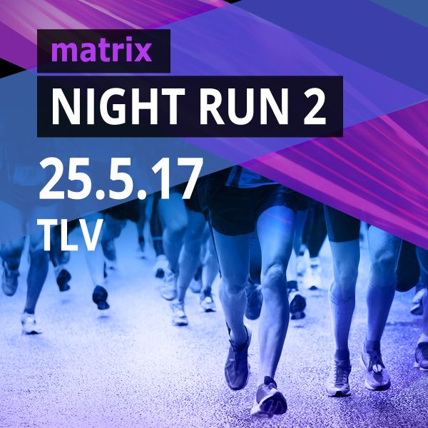 Matrix Night Run 2