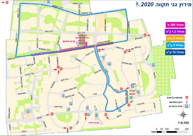 מפות המסלולים ומפת הגעה למרוץ גני תקווה ה- 3