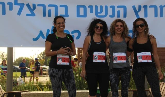 מרוץ הנשים בהרצליה 2021